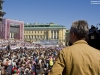 Концерт сводного трехтысячного хора на Исаакиевской площади