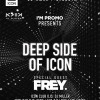 DEEP SIDE OF ICON: FREY