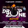 17 ДЕКАБРЯ ► DROPZONE NATION ► STEREO HALL