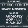 FLYING CIRCUS:  AUDIOFLY, dOP (live), M.A.N.D.Y.