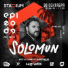 30 СЕНТЯБРЯ :: EPIZODE PRE PARTY : SOLOMUN @ STADIUM