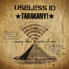 Useless ID/Tараканы! «Among other zeros and ones»