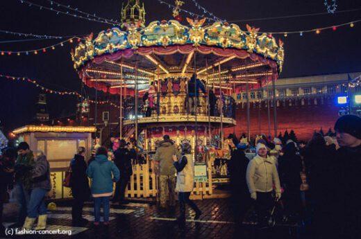 Рождественская ярмарка в самом центре столицы