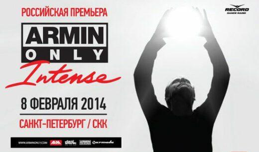Российская премьера ARMIN ONLY: INTENSE