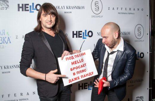 Презентация группы HELLO
