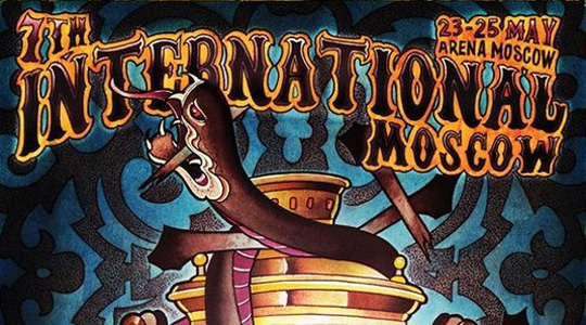 Moscow International Tattoo Convention 2014