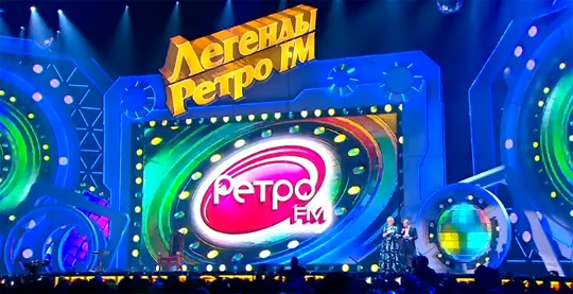 """В Москве прошел фестиваль """"Легенды Ретро FM"""""""
