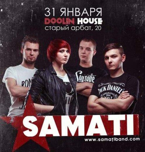 SAMATI первыйм электрический концерт 2014 года!