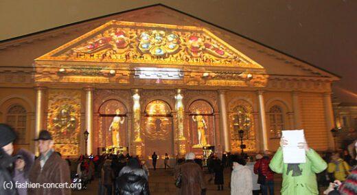 Рождество в Москве 2014 (ФОТО)