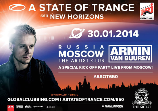 A State of Trance 650 Moscow