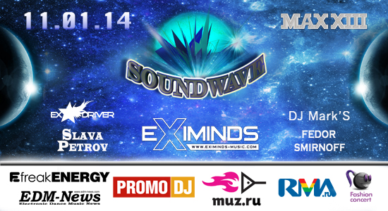 SoundWave 11 января