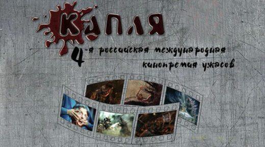 kaplia22