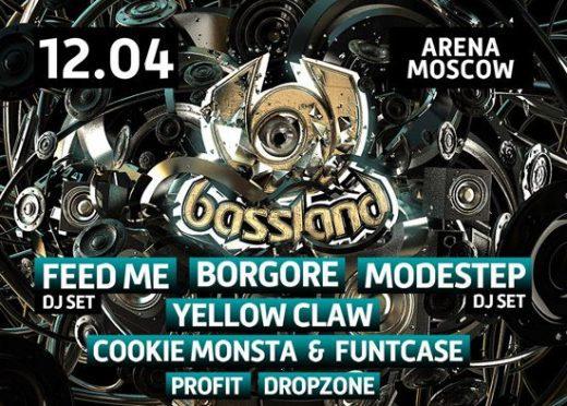 Фестиваль BASSLAND 3 @ ARENA MOSCOW!