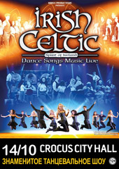 IRISH-CELTIC_170