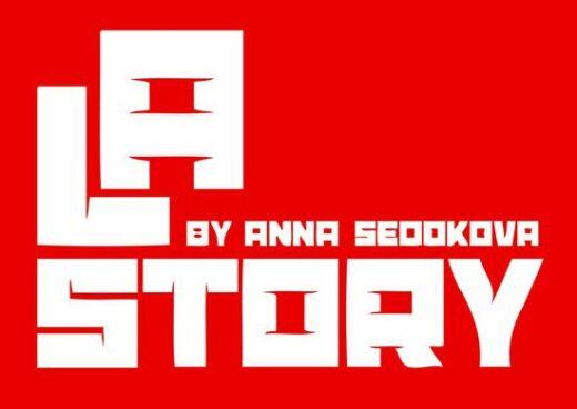 Кто станет спутником Анны Седоковой на Премии RU.TV?
