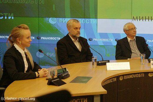 Новая культурная политики России