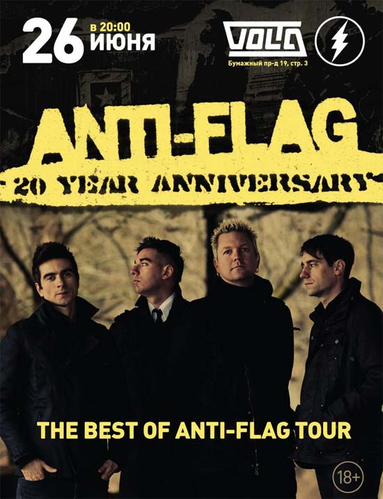 Anti-Flag @ Volta Club