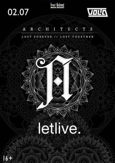 Architects + letlive :: 2 июля - Москва :: VOLTA