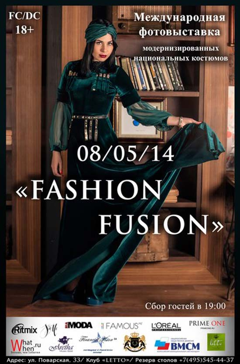 «Fashion fusion» ресторан «LETTO» 8 мая в 20:00