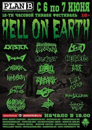 HELL ON EARTH, 12-ти часововой THRASH fest
