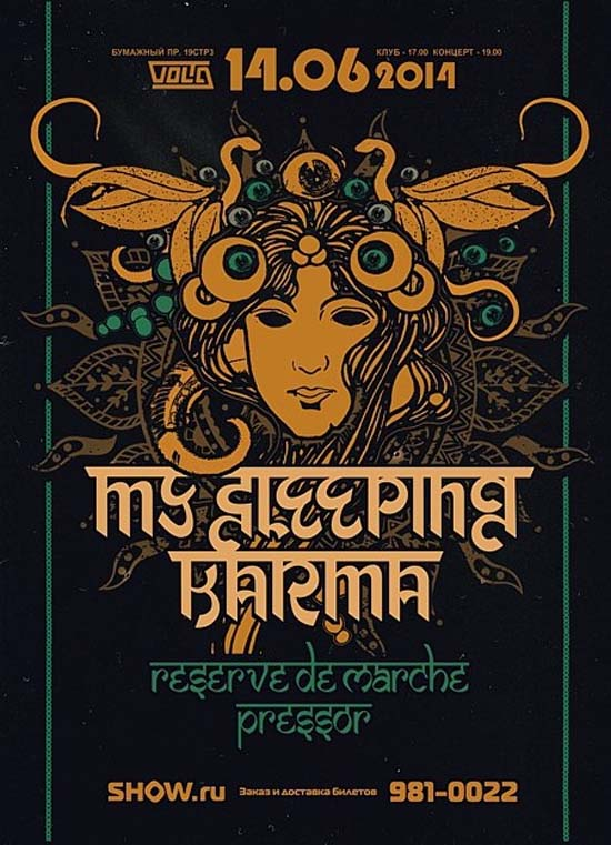 My Sleeping Karma (DE) | VOLTA | 14.06