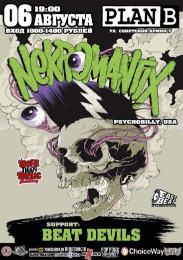 Nekromantix (USA) - Plan B