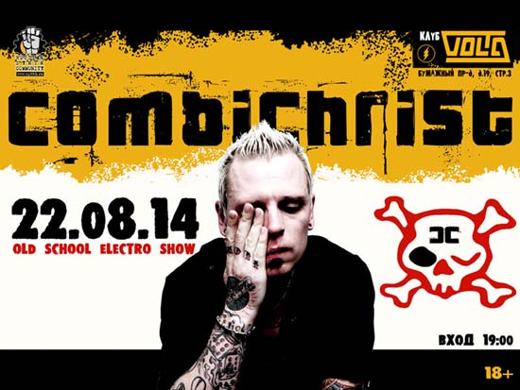 COMBICHRIST в Москве 22 августа!