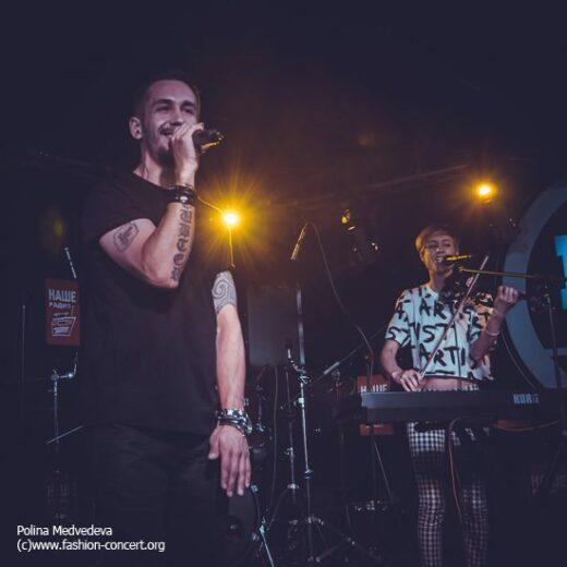 Группа «Пицца» клуб МузПаб (26.06.2014 ФОТО)