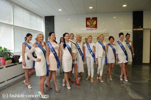 Миссис Россия 2014, день пятый. (04.06.2014 ФОТО)