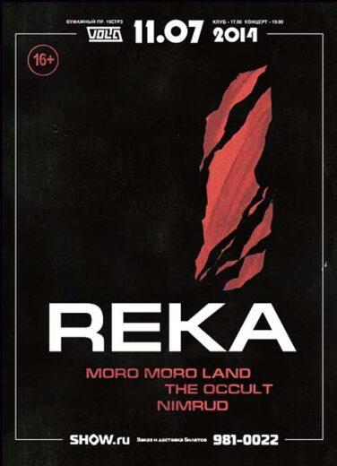 REKA | VOLTA | 11.07