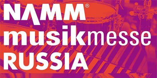 NAMM Musikmesse Russia 2014