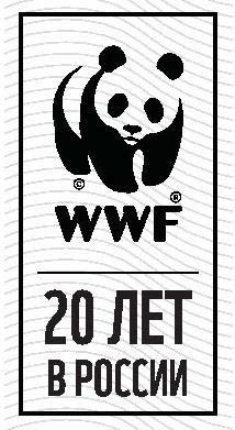 7 июня Всемирный фонд дикой природы (WWF Россия) примет ВДНХ в свои ряды
