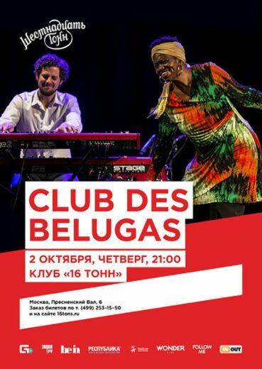 140723-16-2oct-club-des-belugas-600