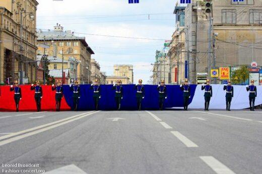 День города — Москва 867!