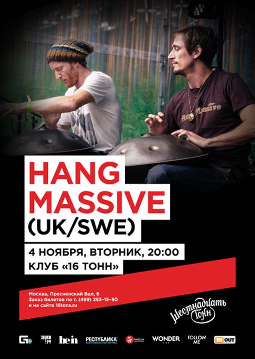 4nov-hangmassive_550