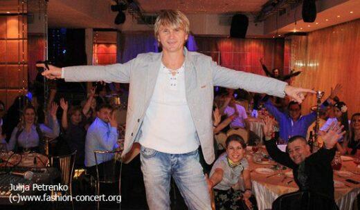 Солист группы «Сладкий сон» Сергей Васюта отпраздновал свой юбилей