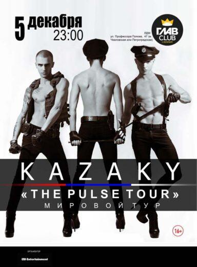 KAZAKY мировой тур  THE PULSE TOUR (Санкт-Петербург 05.12.2014)