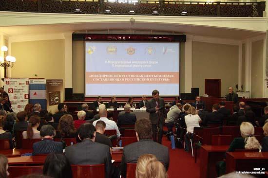 Международный ювелирный форум и Благотворительный Ювелирный и Бал в Москве