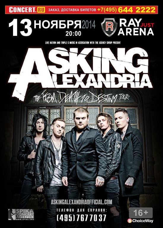 Asking Alexandria (UK) ||13.11.2014 || Москва