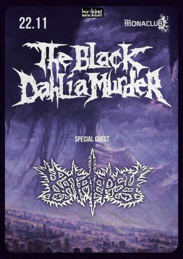 The Black Dahlia Murder : 22.11 - Москва : Mona Club