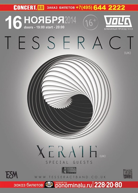 Tesseract (UK) / Xerath (UK) || 16.11 || Москва