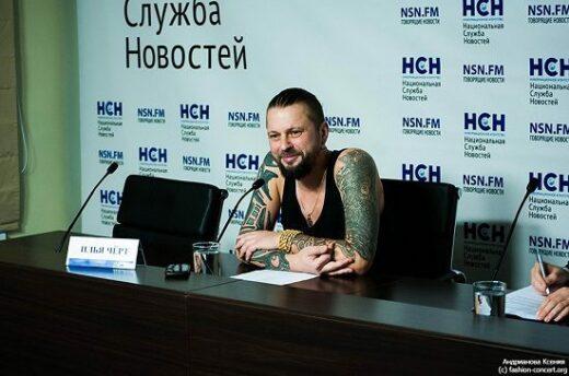 «Полет нормальный» Илья Черт