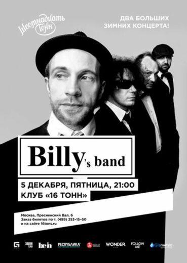 billys1