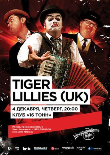 tiger-lilles
