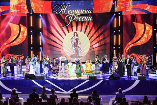«Женщиной России 2014» стала многодетная мама из Пензенской области