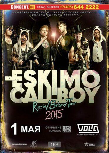 ESCIMO CALLBOY — VOLTA — 1 мая 2015