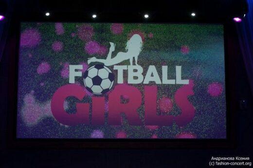 Премьера песни - гимн всех черлидинговых команд «Cheerleading Girls»
