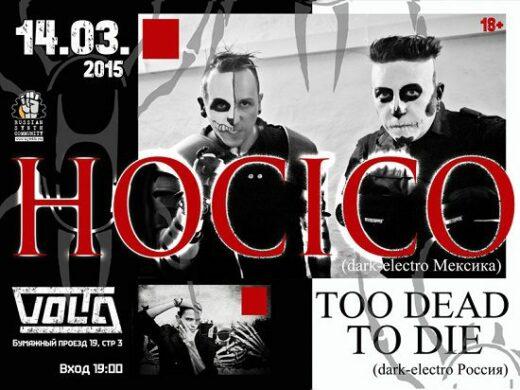 HOCICO (dark-electro, Мексика) — 14 марта 2015  — клуб Volta