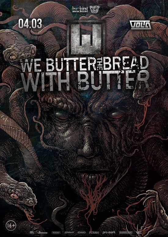 We Butter The Bread With Butter — клуб Volta — 4 марта 2015