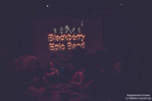 С Днем Рождения, BlackberryepicBand!!!!